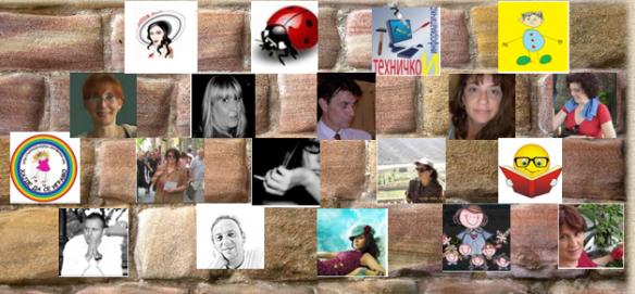 zid blogera